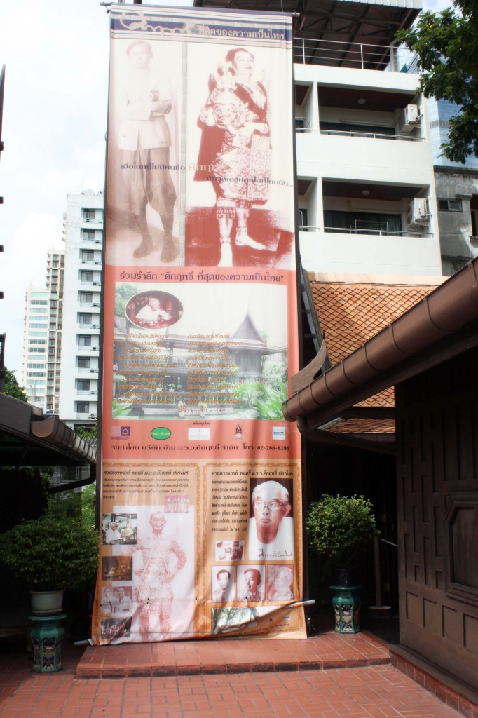 """This poster shows the dynamic prime minister. He played the starring role """"Tosakhan"""" in plays and wore the khon costume."""