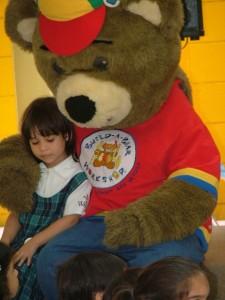Bear 1 10 09