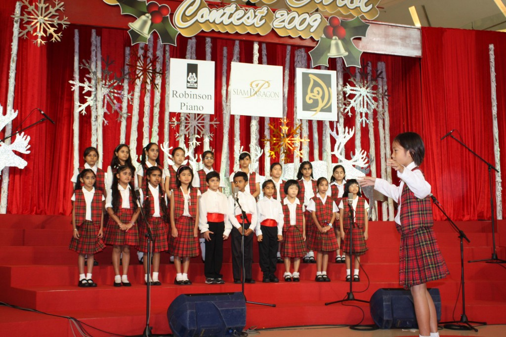 Paragon Choir Competition 08