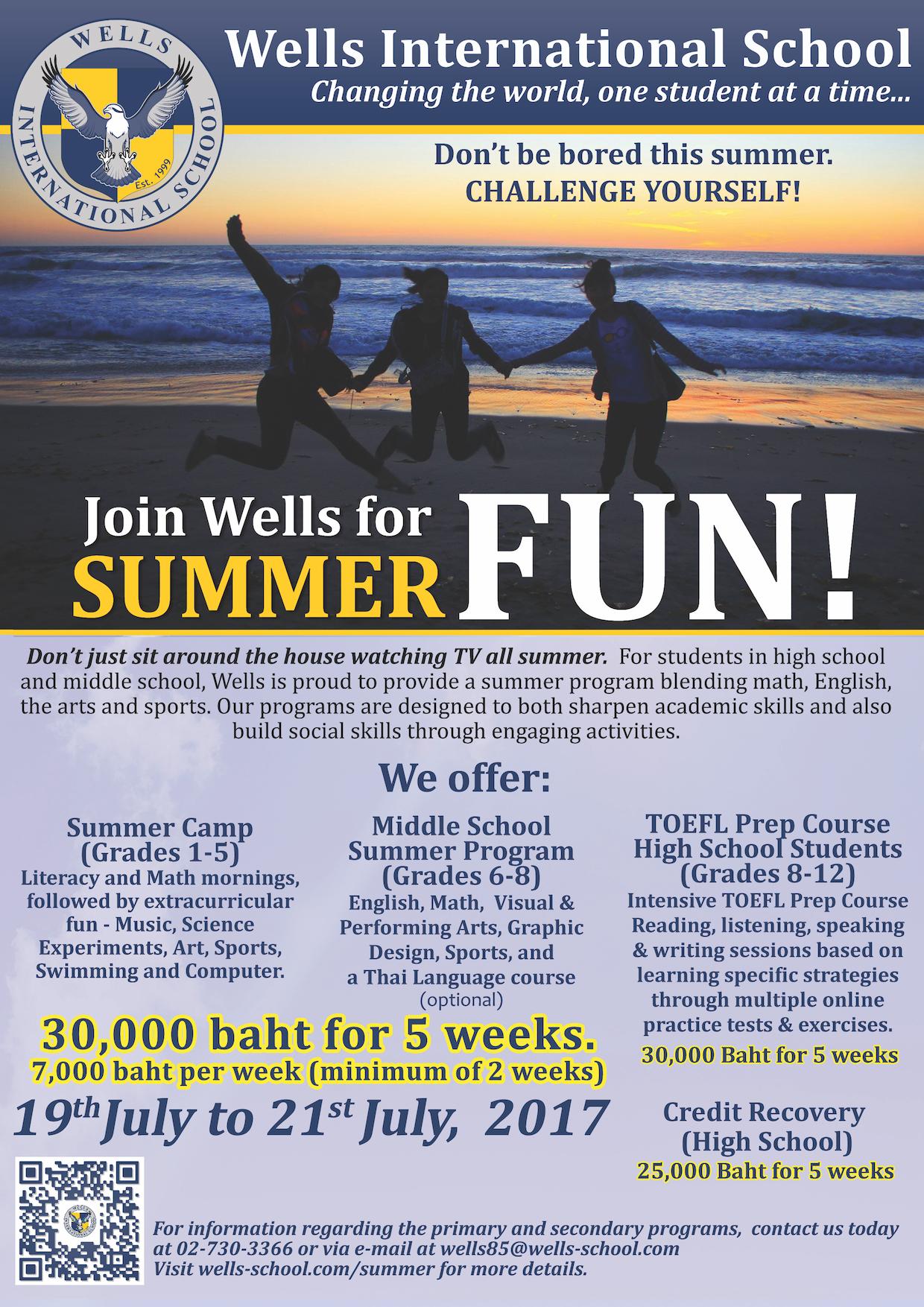 2017 Summer flyer -ONNUT CAMPUS