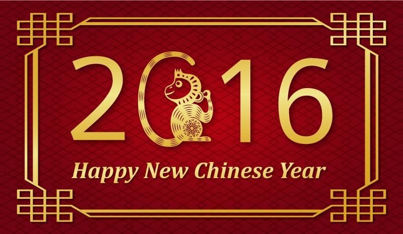 Happy Lunar New Year 2016