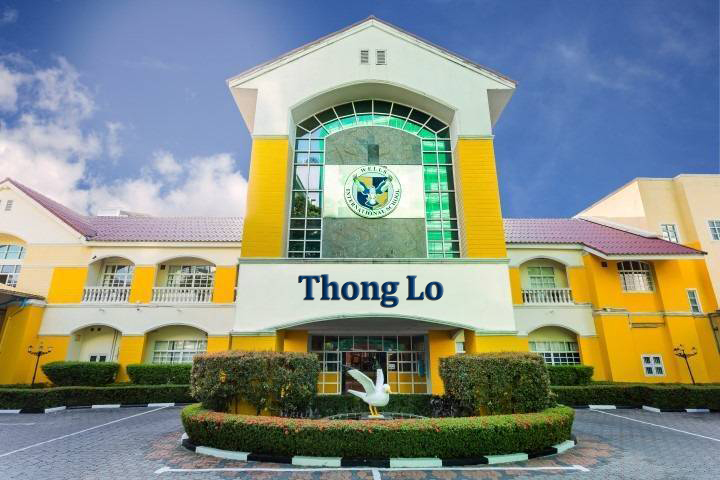 Thong Lor Campus Entry