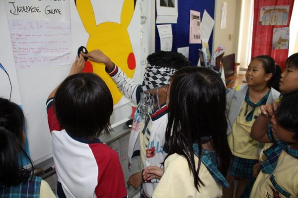 Peer-teaching Japanese Games