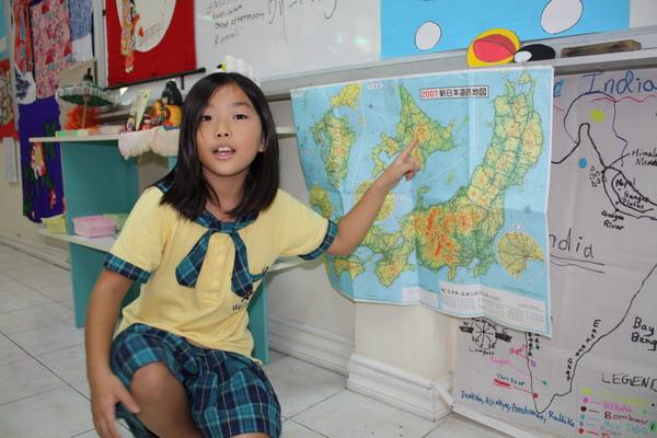 Peer-teaching Map of Japan