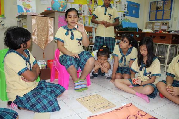 Peer-teaching Japanese Chess