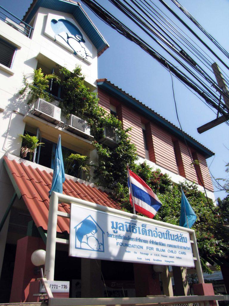 Khlong Toey 01