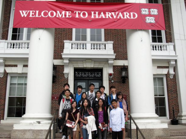 Wells students at Harvard