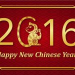 Happy Lunar New Year 2016