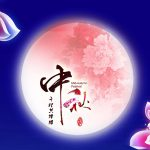中秋节The Mid-Autumn Festival