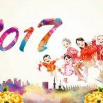 中国农历新年 Chinese New Year