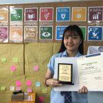 EARCOS Global Citizenship Award 2017