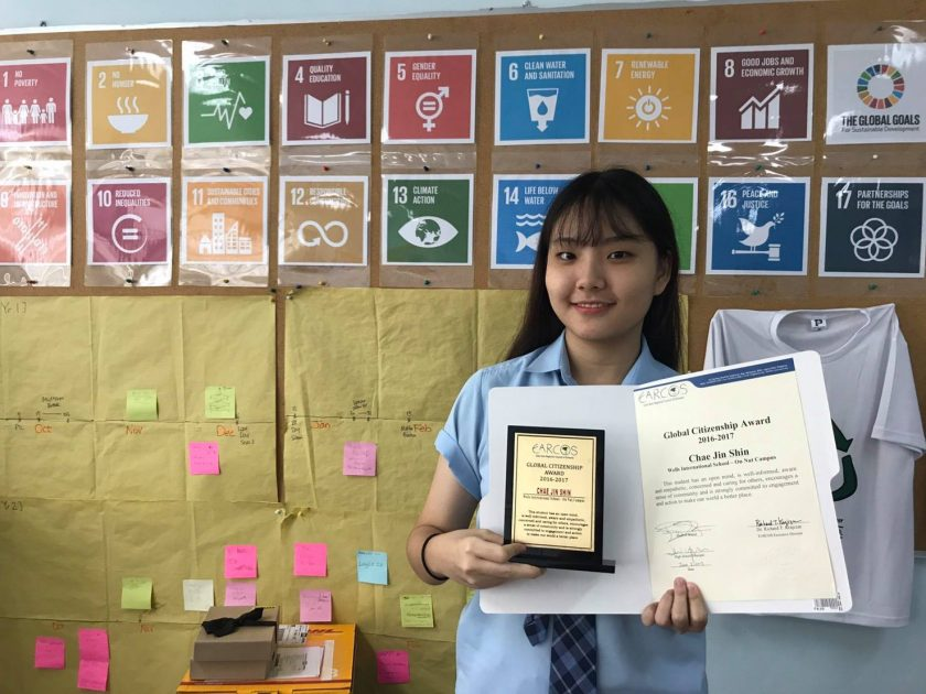 EARCOS Global Citizenship Award 2017