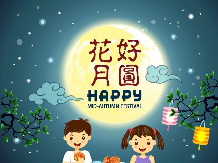 中秋节 Mid Autumn Festival 2017 International School