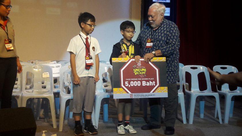 Wells Primary School Winners at KPIS Spelling Bee 2017