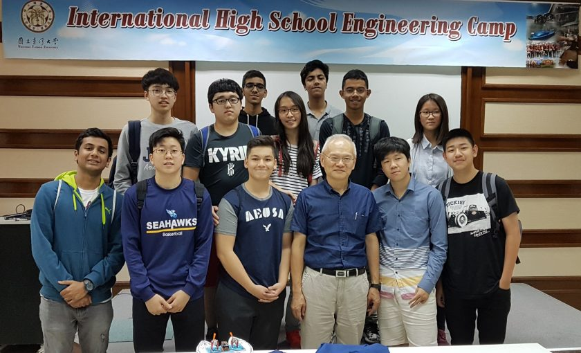 High School Engineering Camp at National Taiwan University