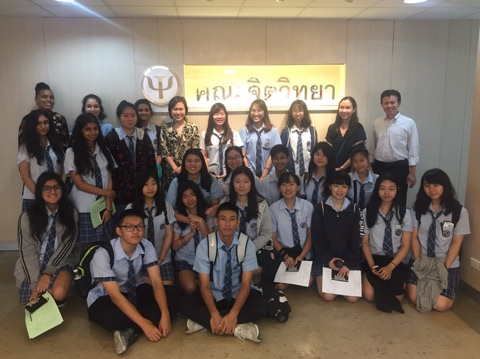 IB Psychology Trip: Chulalongkorn University