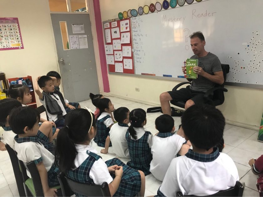 K3C's Mystery Reader | Thong Lo Campus