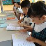 Kinder Reading Olympics | Thong Lo Campus