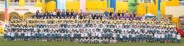 2018-Whole School