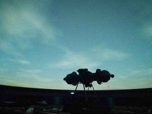 G2AON Planetarium Trip