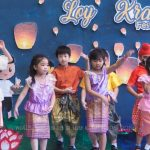 Wells Thong Lo : Loy Krathong 2019