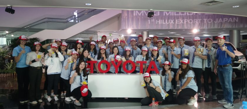 IB ESS/Business Field Trip to Toyota