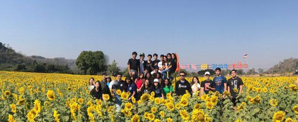K9 Service Trip
