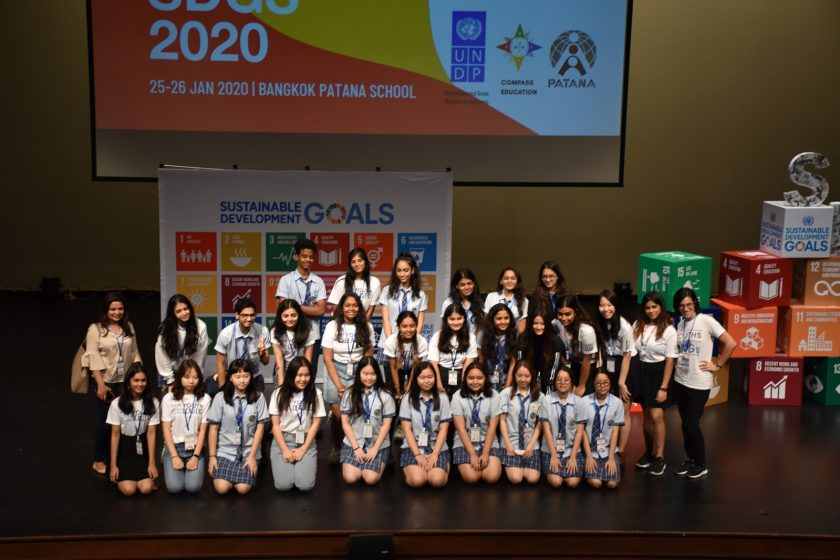 Youths for SDGs 2020