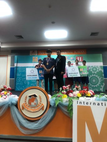 International Math Competition