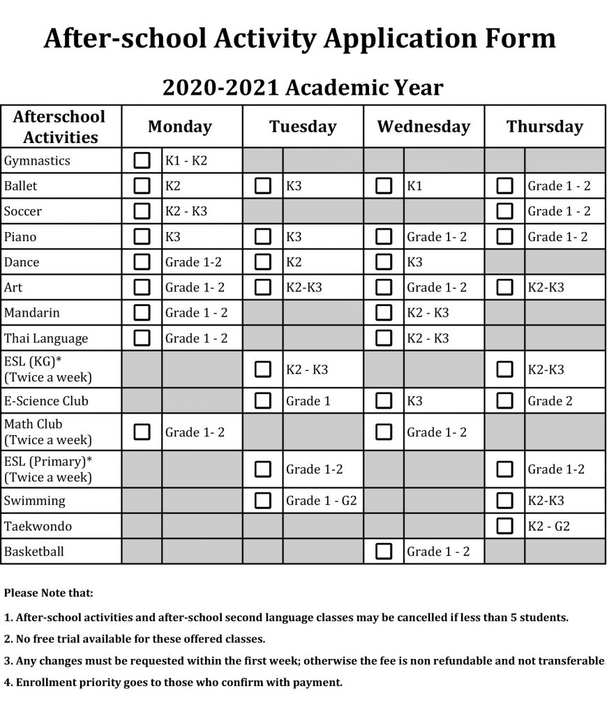 2020 Afterschool Form