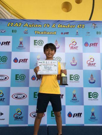 Riku – ATF 14&U Champion